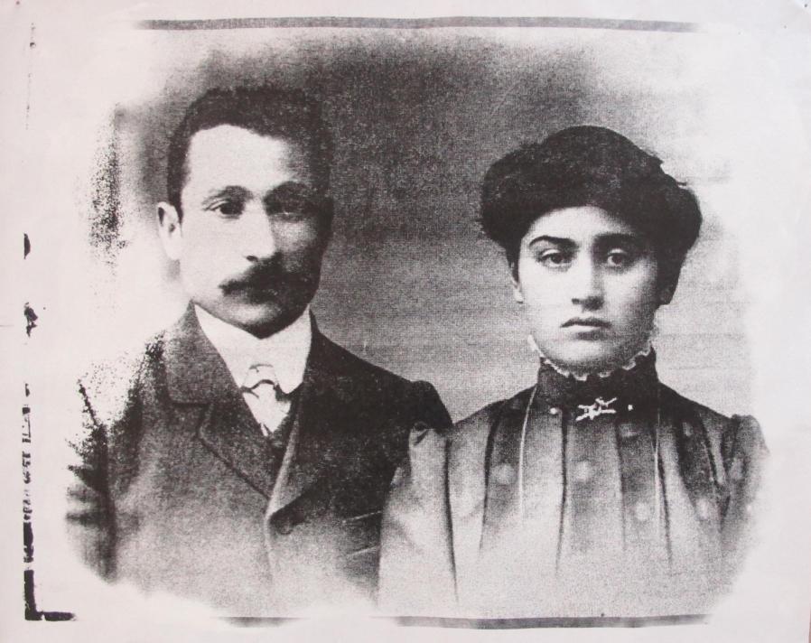 Дедушка и Бабушка Нины