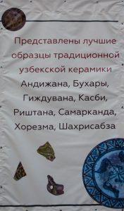 Афиша 2