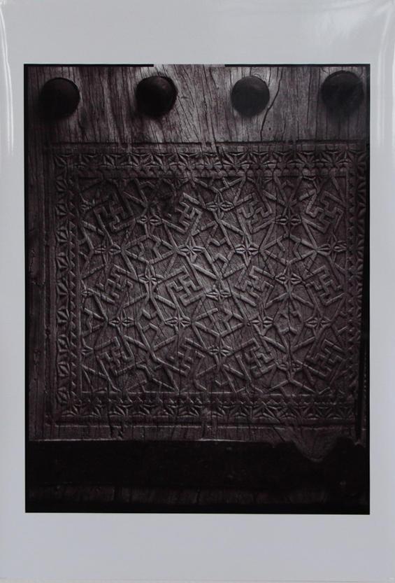 Древние двери 7
