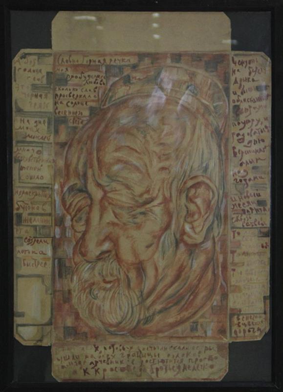 Ган А. Портрет искусствоведа Р.Х. Такташа (ДХВ)