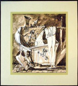 Апухтин Виктор. Иллюстрация к «Дон Кихоту» 5
