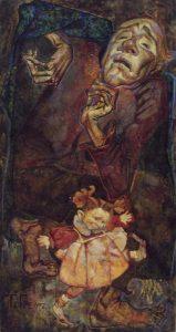 Гуля Громова. Кукольник. 1997