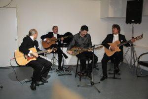 Три гитары и