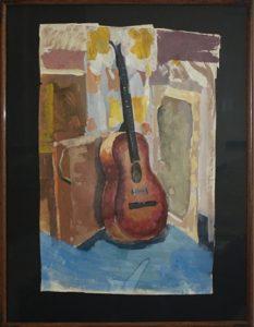 Павел Кичко. Гитара.
