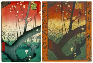 Hiroshige_Van_Gogh_1 слева- Хиросигэ, «Сливовый сад в Камэйдо» справа- Ван Гог, «Цветущая слива»
