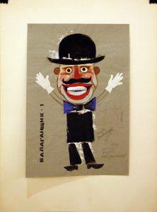 Виниамин Акудин. Эскиз куклы. (2)