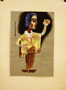 Виниамин Акудин. Эскиз куклы. (4)