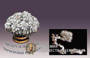 Шахноз Муминова - мелкая пластика по фарфору. Фото Владимира ГОНЧАРЕНКО4