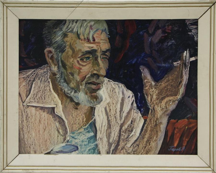 Александр Перов. Портрет Шевякова. 1968