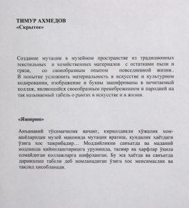 timur-ahmedov