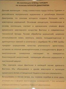 a-gurevich-i-a-dmitriev