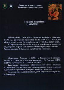 pirmatov-teshabaj