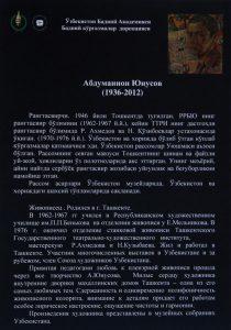 yunusov-abdumannon
