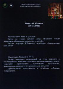 zhdanov-vitalij
