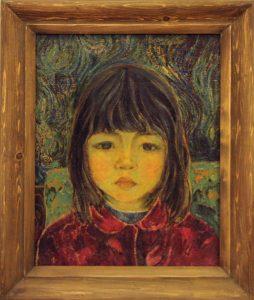 Шин И. Портрет Светланки . 1977.