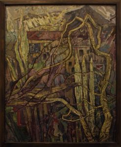 Шин И. Вид с веранды. 1986.