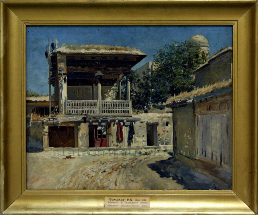 Zommer R.K. (1866 - 1939) Мечеть в Ташкенте. 1892
