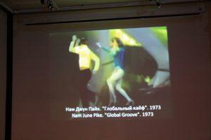 Нам Джун Пайк. Глобальный кайф. 1973
