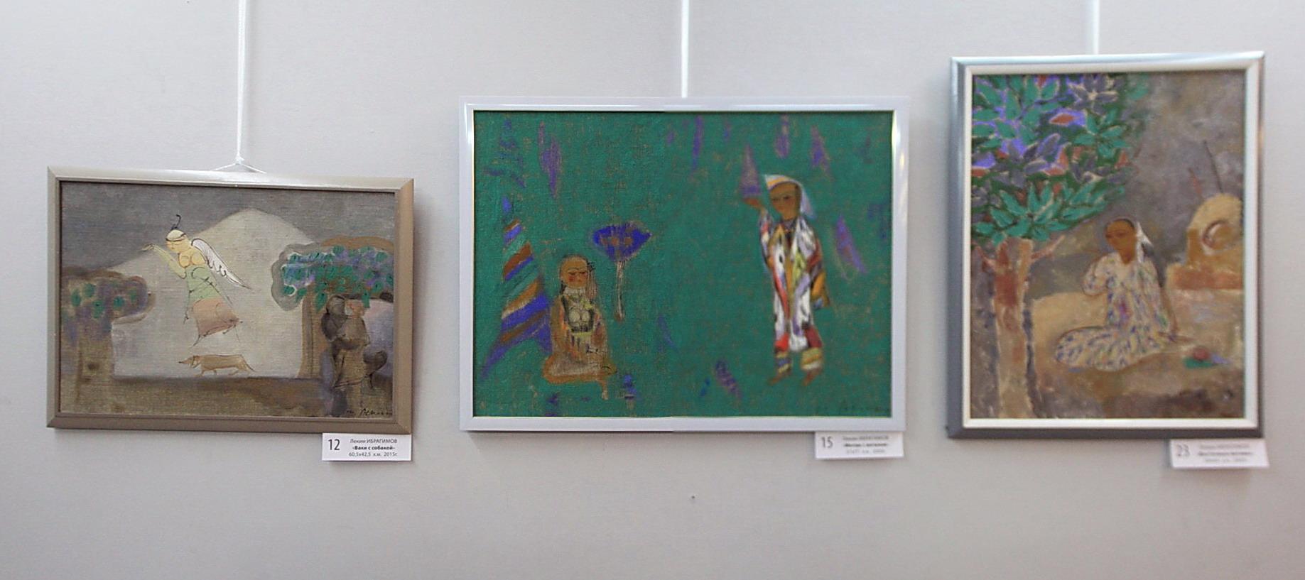 Леким Ибрагимов. Экспозиция картин