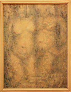 Ли А. Инь-Янь. 1993