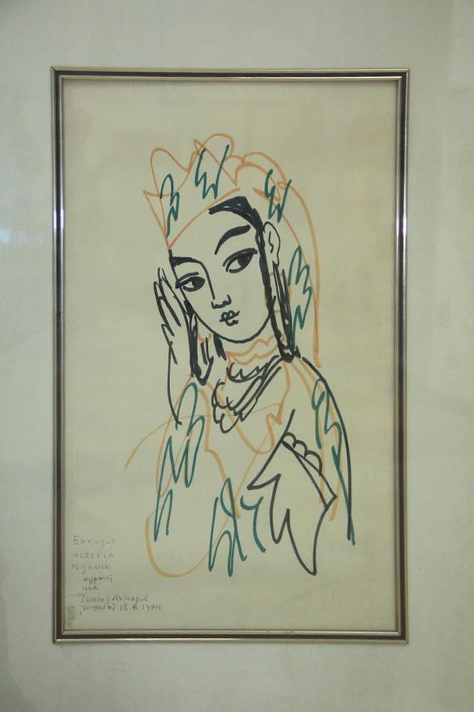 Ахмаров Чингиз. Портрет девушки. 1975