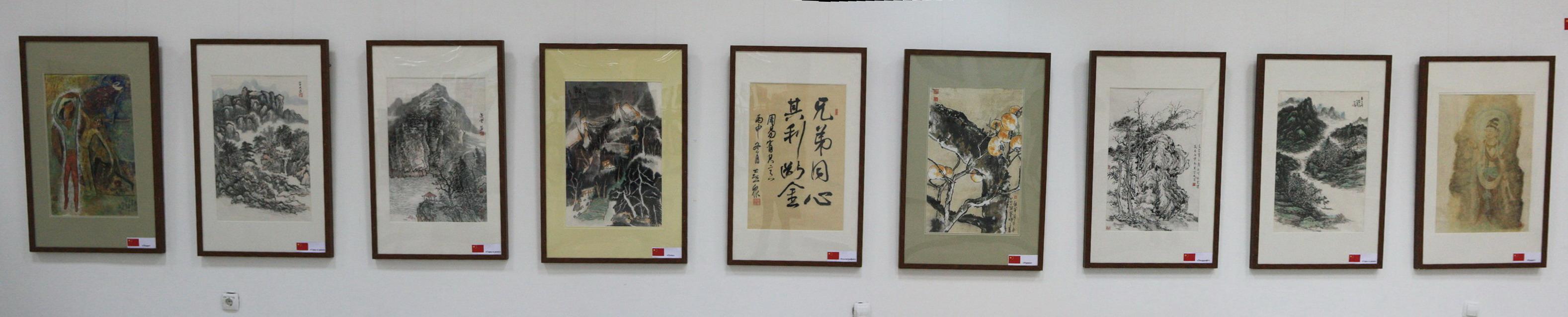 Экспозиция Китайской живописи. Посольств КНР в РУз