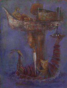 Фадеева Т. Ноев ковчег. 2016