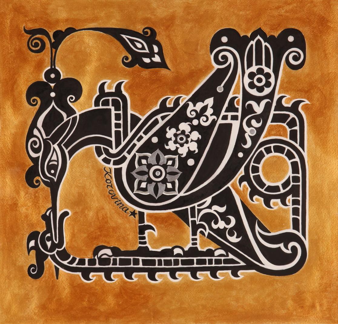 Удод и дракон 45х42 бумага, акварель 2015
