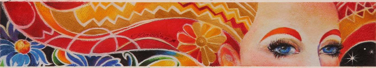 Коровина Мария. Взгляд Музы 60х15 бумага, пастель 2014