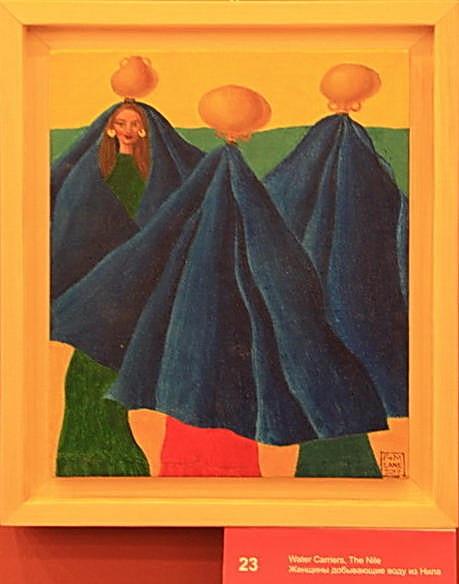 Фаозия и Майкл Лейн. Женщины добывающие воду из Нила.