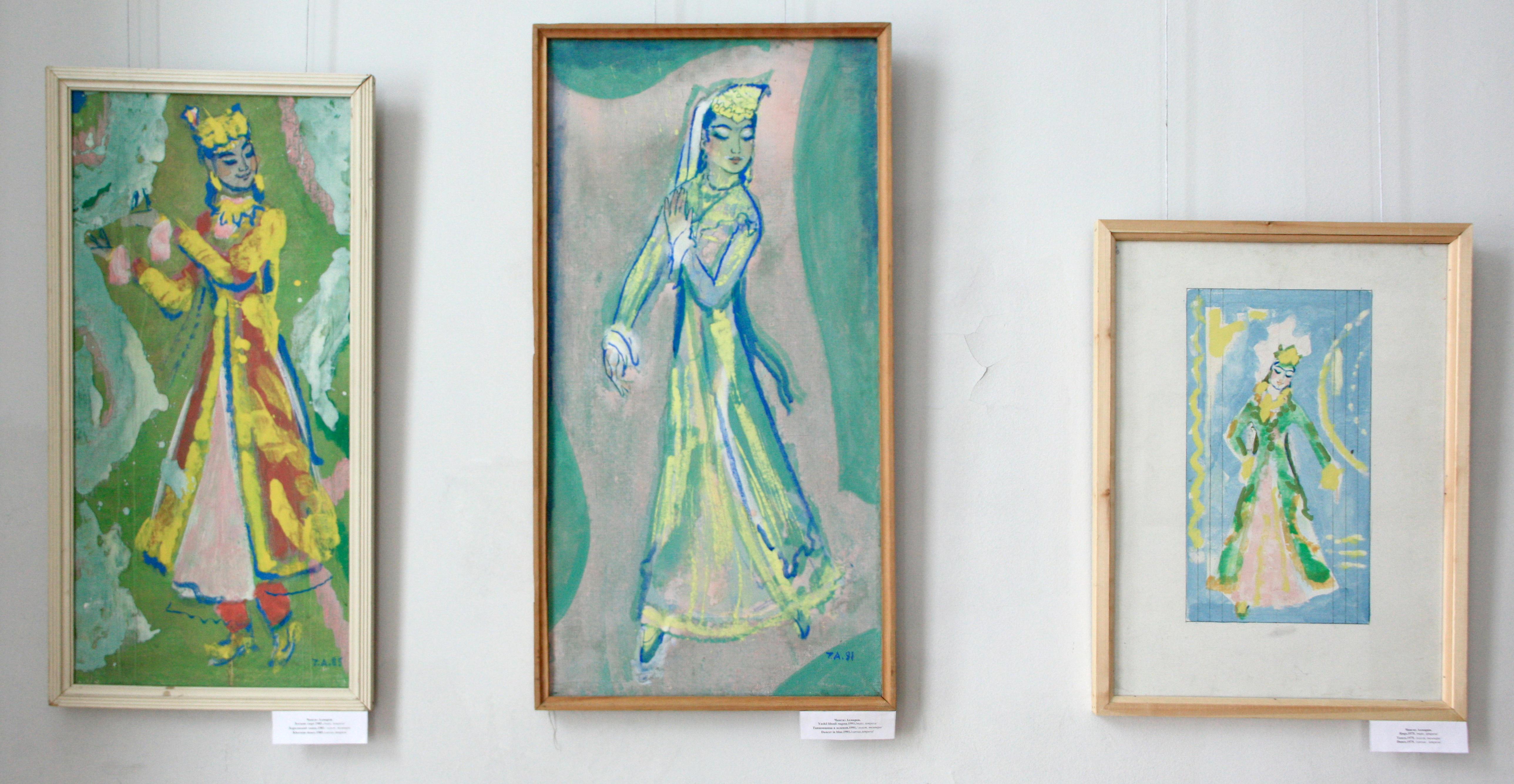 Ахмаров Чингиз. Хорезмский танец. 1985, Танцовщица в зелённом. 1991, Танец. 1975