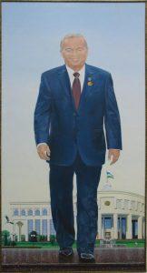 Баходир Джалал. Герой. (Портрет первого Президента Республики Узбекистан И.А. Каримова). 2014