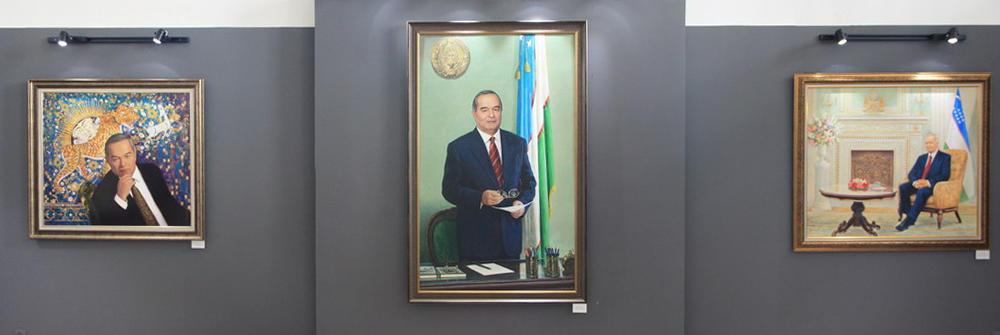 Экспозиция портретов И.А. Каримова 1. Зухриддин Киёмов (Взгляд), 2. Сабир Рахметов, 3. Аваз Шарипов. 2017 г