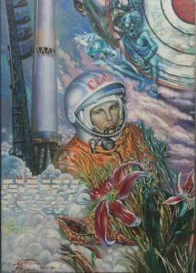 Тохтаев М. Во имя мира, во имя прогресса. 1986 -87 (ДХВ).