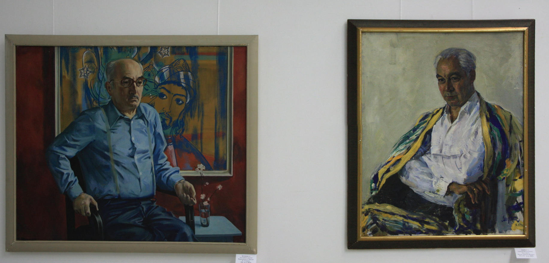 Абдулхак Абдуллаев. Портреты Ч. Ахмарова, Портрет писателя Шухрата