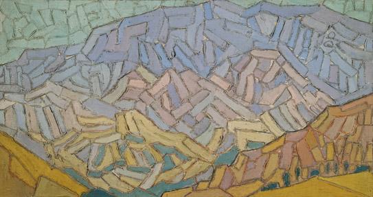 Пейзаж. Горная мозаика