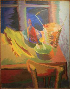 Зелимхан Саиджанов. Композиция с примусом. 1982 (ДХВ)