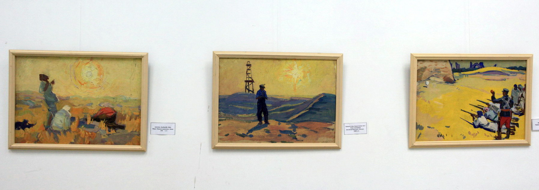 Григорий Улько. Экспозиция картин.