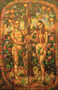 Рустам Базаров. Адам и Ева. 2012