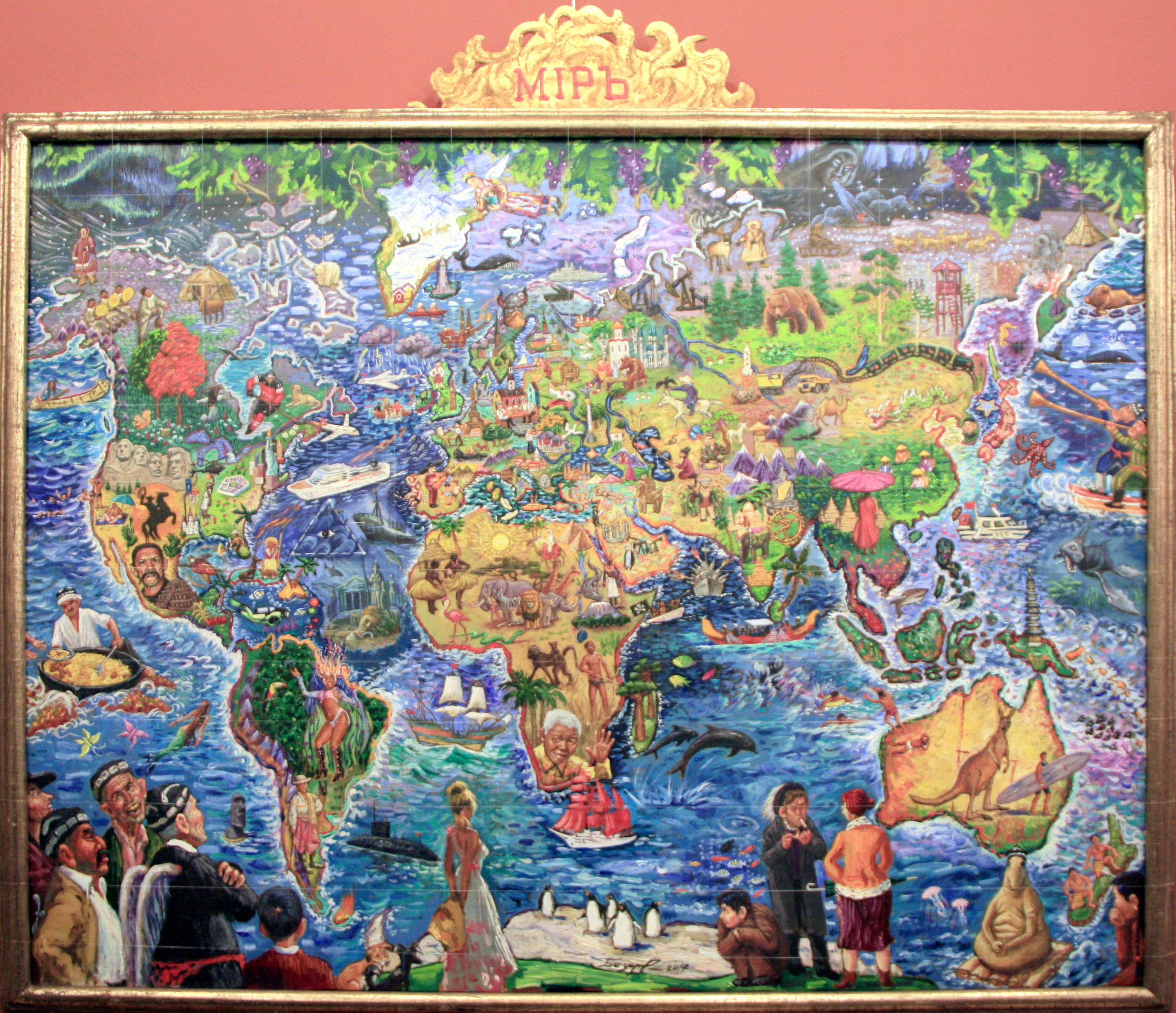 Рустам Базаров. Карта мира. 2017