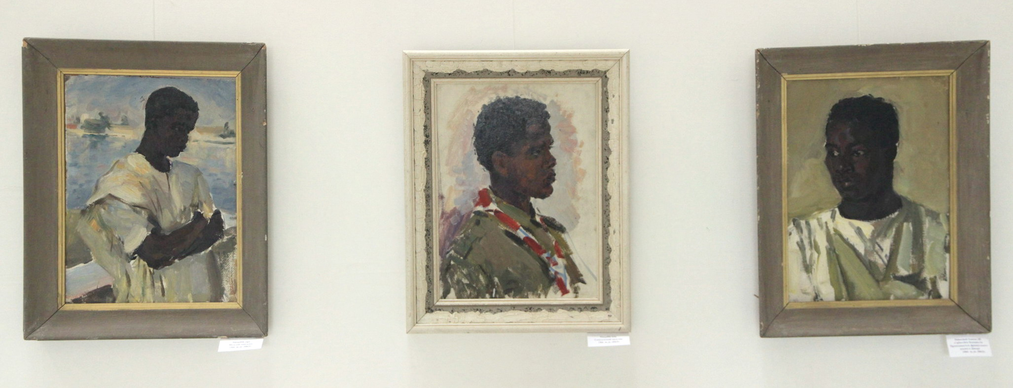 Абдулхак Абдуллаев. Серия портретов Африканского периода