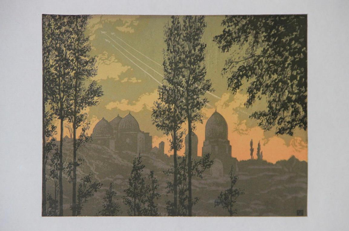 А. Ошейко. Самарканд. Закат. 1960 (ДХВ)
