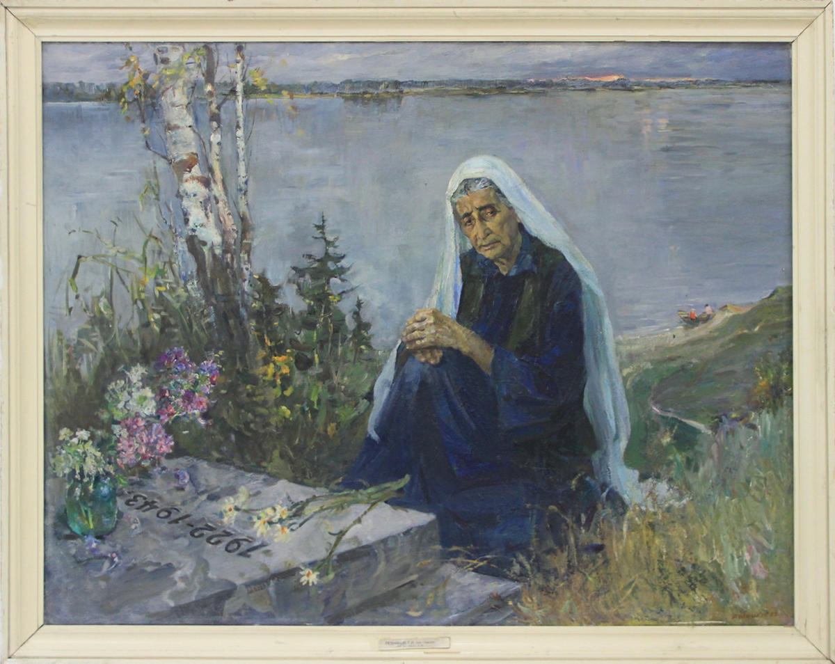 Лев Резников. Мать. 1967 (ДХВ)