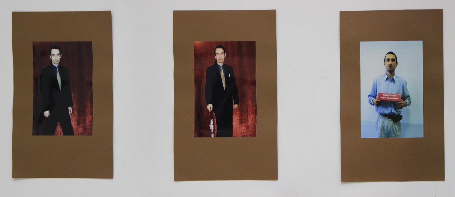 Александр Николаев. Хочу в Голливуд. Фото. Видео-арт, документы. 2006