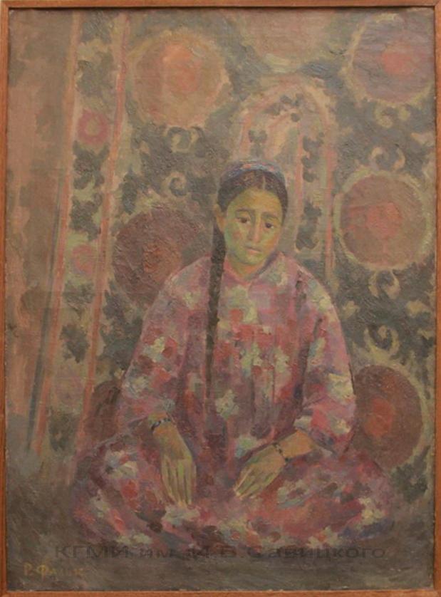 Фальк Р.Р. (1886-1958). На фоне сюзане 1943