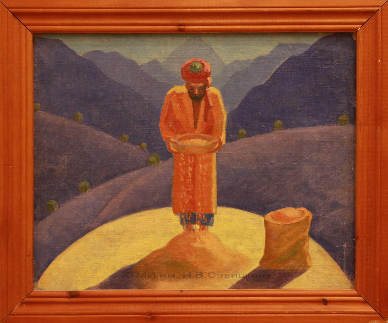 Карахан Николай. (1900-1970). Веятель в горах. 1-я половина 20 века.