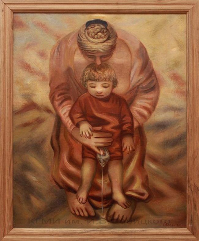 Редько К.Н. - (1897-1956). Материнство. 1928