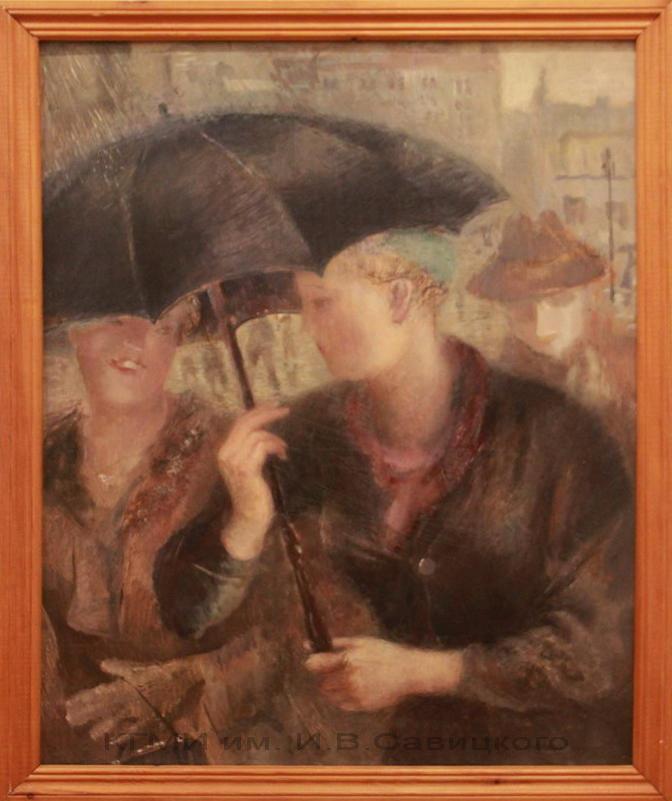 Штанге И.Д. (1906-1991). Дождь. 1-я половина 20 века