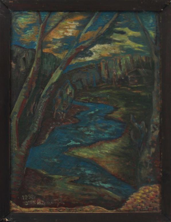 Кан Х. Сельская речка. 1998 (ДХВ)