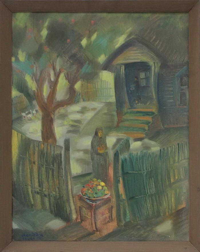 Аслиддин Исаев. Черниговские яблоки. 1982
